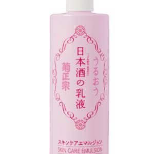 【プチプラ】菊正宗 日本酒の乳液口コミ・レビュー【セラミド配合】