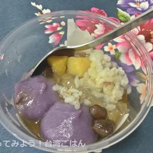 ここ最近の台湾風〇〇 セブンイレブンの豆花