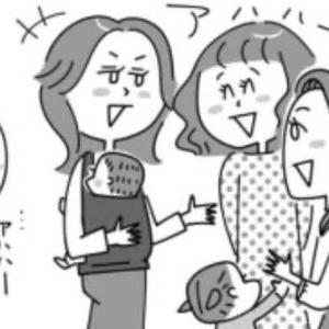 ママ友と長く付き合えるかどうかは、子供の話題で盛り上がるかどうか?