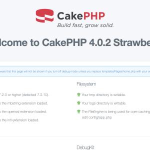 CakePHP4をローカルにインストールしてみたよ