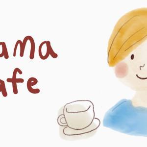 春ワクワク♪Mama Café