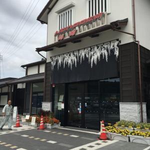 岡崎サービスエリア  岡崎SA
