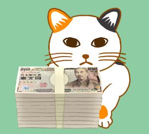 猫探し ペットショップ編
