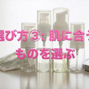 美白美容液おすすめ人気ランキング5選