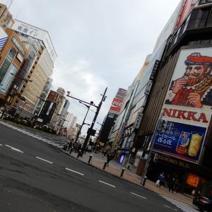 2019年11月北海道の旅⑤(札幌市内~札幌ラーメン)