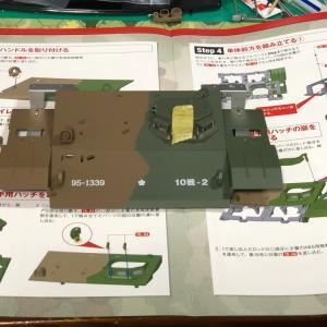 週刊74式戦車をつくる【20】