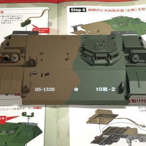 週刊74式戦車をつくる【26】
