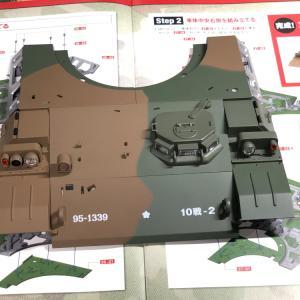 週刊74式戦車をつくる【27】