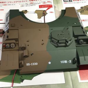 週刊74式戦車をつくる【28】