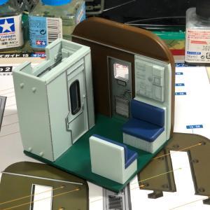 週刊ブルートレイン3車両をつくる【15】