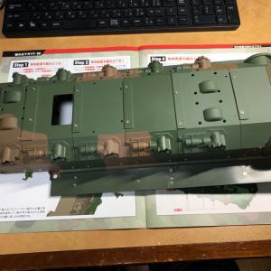 週刊74式戦車をつくる【66】