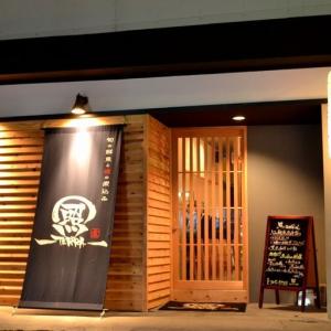 【照TERRA 渡辺通店】夜に博多の街をフラフラ歩いていたら最高の居酒屋を見つけました