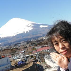 HSP夫の嫁あきこです。箱根旅行でのこと