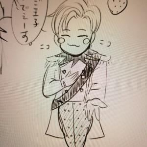 いちご王子。