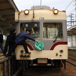 富山地鉄14722号 Last Run(4)五百石駅で撮影タイム