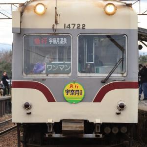 富山地鉄14722号 Last Run(5)やっぱり撮りたい...