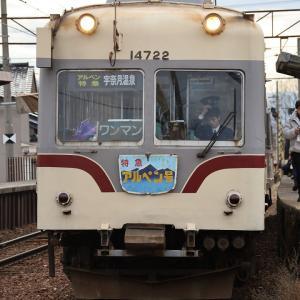 富山地鉄14722号 Last Run(6)本線を下って...