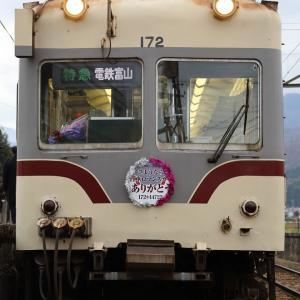 富山地鉄14722号 Last Run(10)最後は宇奈月から富山へ