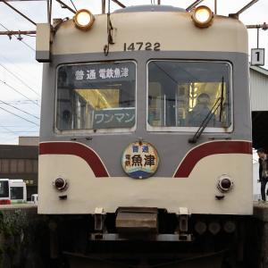 富山地鉄14722号 Last Run(11)西魚津駅の「傳言板」