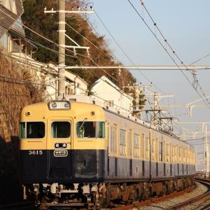 さようなら黄色と紺色のツートンカラー(9=最終回)NH036便