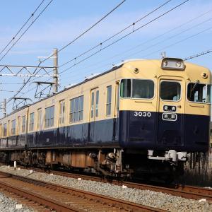 さようなら黄色と紺色のツートンカラー(1)ぷろろーぐ
