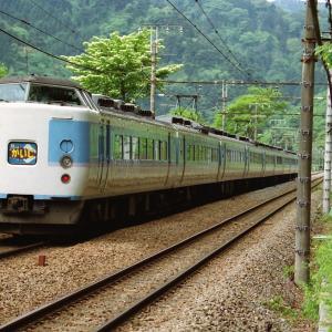 1996年12月 中央本線「かいじ118号」車内放送(2)