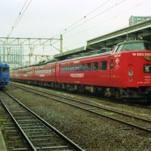 ♪ ハーバーライトがぁ... (2000年3月、長崎駅にて)