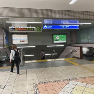 ただ横浜市営地下鉄で家系ラーメンを食べに行く話 千家本店編