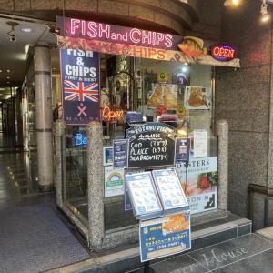 日本唯一の認定店・MALINS六本木店で本場英国のフィッシュアンドチップスを食べよう