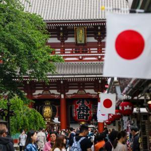 国旗損壊罪の新設で考える日本人のアイデンティティ