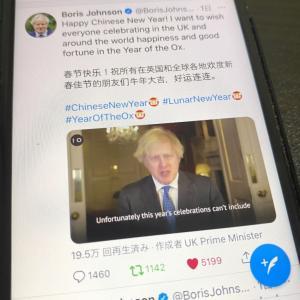 ボリス・ジョンソン首相がツイッターで中国の春節を祝う その真意を邪推する