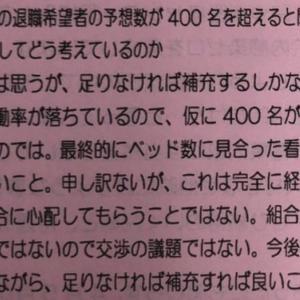 7月7日のよっし情報!