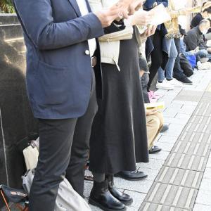 10月28日のよっし情報!