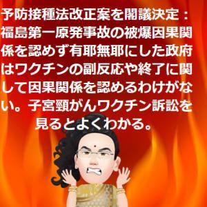 10月29日のよっし情報!