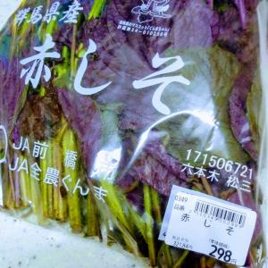 赤紫蘇ジュース工程