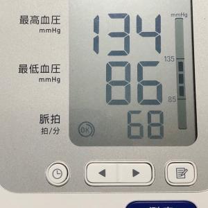かかりつけ医の受診 (発覚後11-13度目)