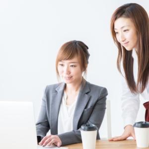 職場で上司や先輩に話しかけやすいタイミングはいつ?
