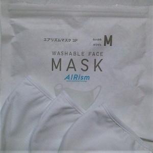 ユニクロの「エアリズムマスク」のにおいは洗濯で取れる?