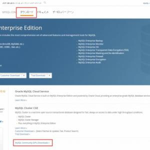 2019-12-1 第2回 DB環境の構築(MySQL導入)