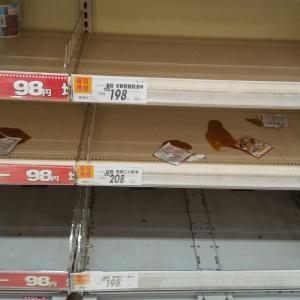 スーパーに行ってみた。