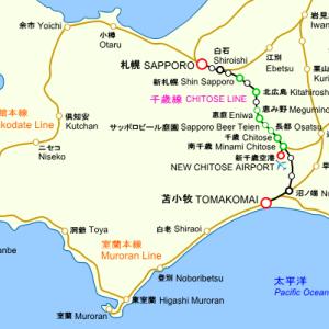 #23 JR Muroran Line 室蘭本線