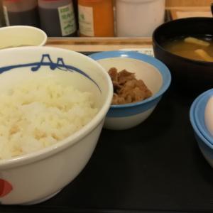 松屋で朝定食:玉子かけごはん牛皿