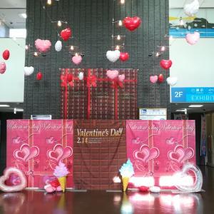 #72 道の駅みたら室蘭Valentine Decoration of Road Station
