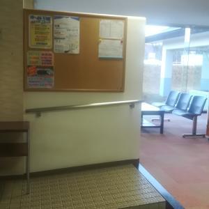 #104 2nd visit to Sobetsu town municipal onsen