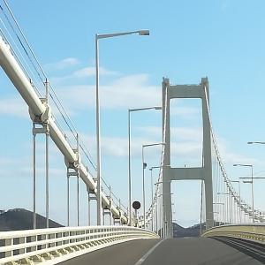#135 Hakucho-Ohashi Bridge drive in the daytime