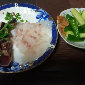 #145 今ヒラメ安いから&鰹のたたき Sashimi:flounder&bonito