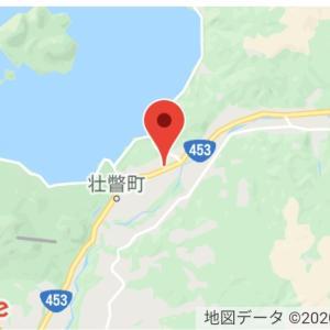 #162 北海道壮瞥町のうまい米Delicious rice from Sobetsu town