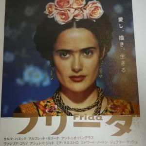 """Frida Kahlo in the cup!→""""赤いタータンとNoëlの足音✳︎"""""""