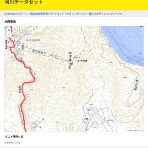 #230 723登別温泉某日復路The way back from 登別ONSEN