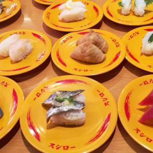 #236 スシロー苫小牧セルフレジConveyor belt sushi restaurant